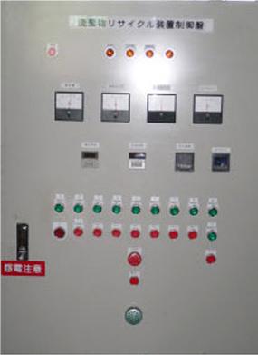 装置制御盤
